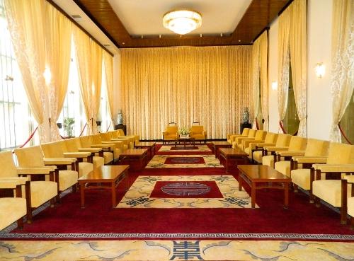 Phòng khách của Phó tổng thống.