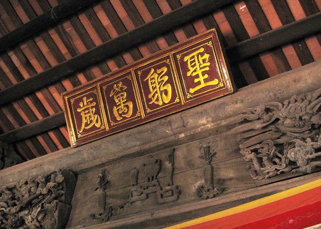 Trên của võng chính giữa đình là 4 chữ Thánh Cung Vạn Tuế