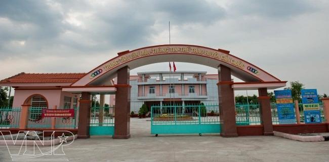 Trung tâm Văn hóa, Thông tin và Thể thao của huyện Cần Giuộc.