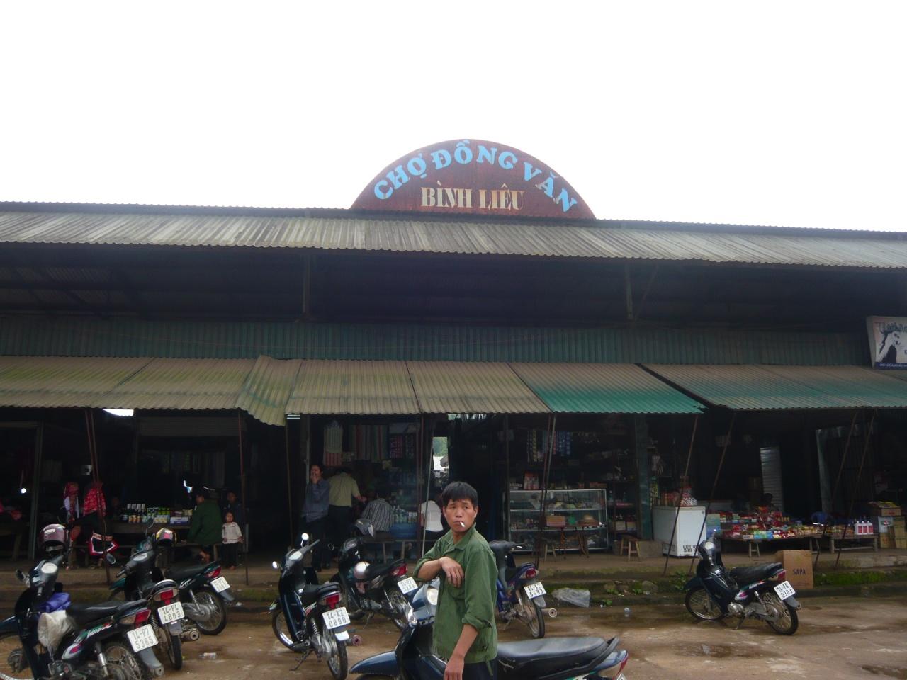 Chợ Bình Liêu