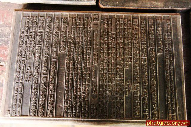 Bộ ván kinh Phật cổ nhất Việt Nam được khắc trên gỗ thị
