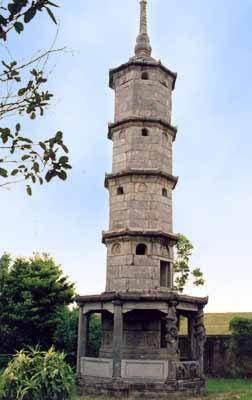 Tháp Báo Nghiêm