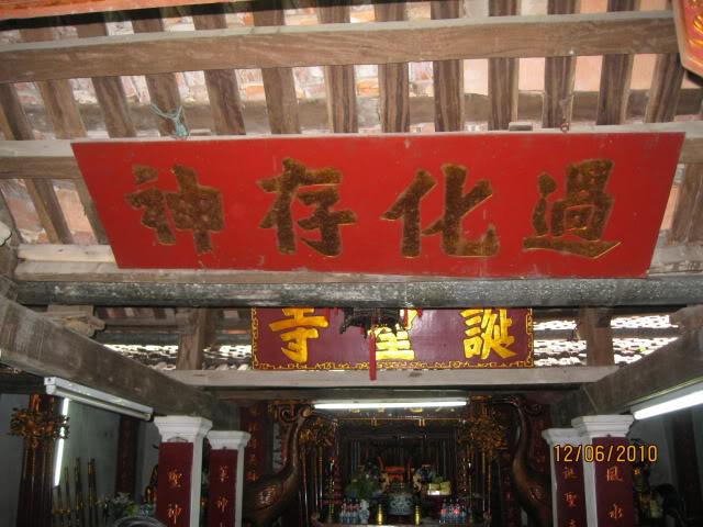 http://media.dulich24.com.vn/diemden/chua-nen-3474/chua-nen-5.jpg