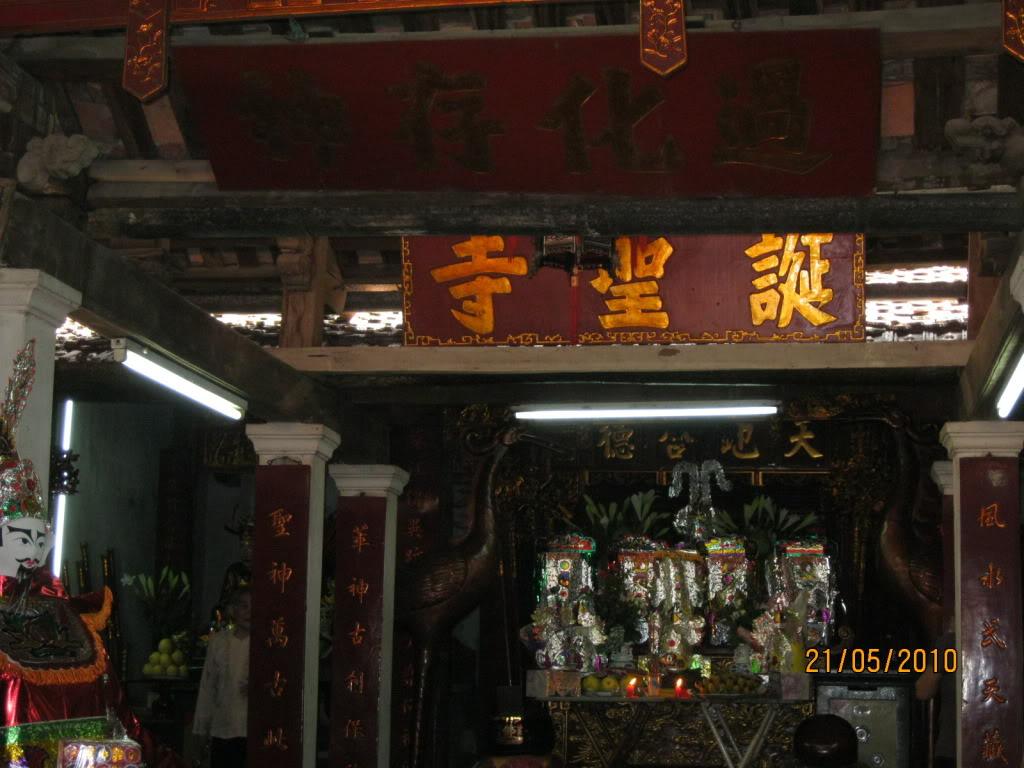 http://media.dulich24.com.vn/diemden/chua-nen-3474/chua-nen-6.jpg