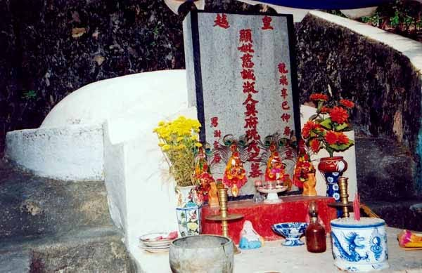 Ngôi mộ bà Phù Cừ