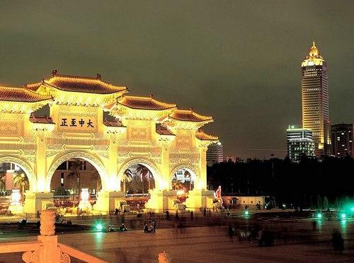 Bảo tàng cung điện nằm ngay ở trung tâm Đài Bắc.