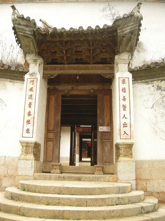 Đến Hà Giang, không thể không đến dinh họ Vương