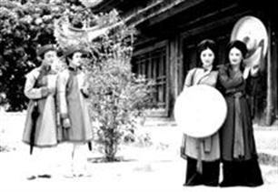 Hội Chen