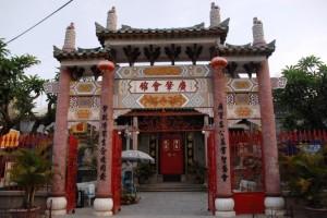 Hoi quan Quang Dong