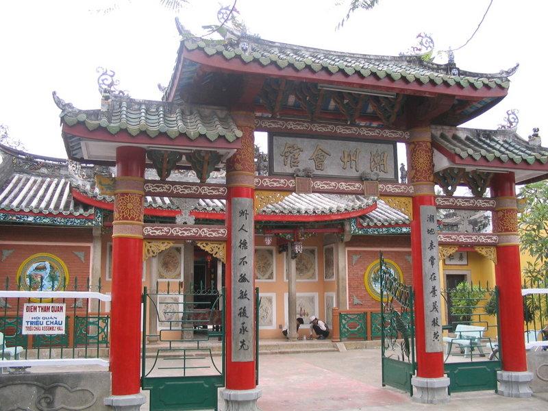 Cổng vào Hội quán Triều Châu