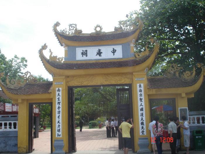 đền Trung Am