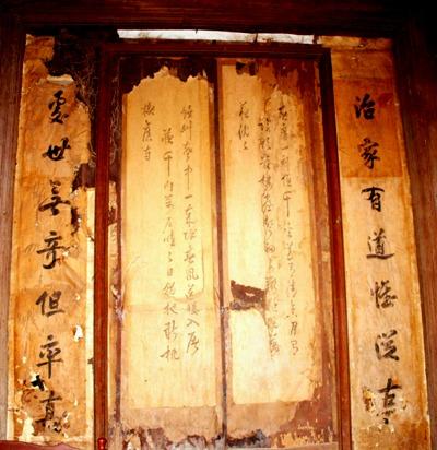 Nhà cổ của chị Dương Lan.