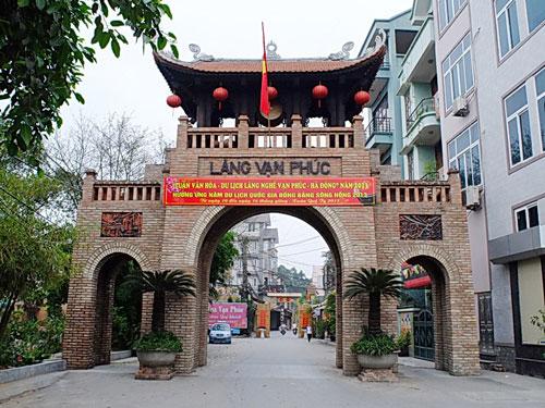 Cổng làng