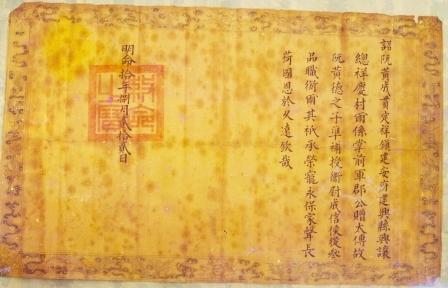 Chiếu Minh Mạng năm thứ 10 (22-8-1829) tại lăng Nguyễn Huỳnh Đức.