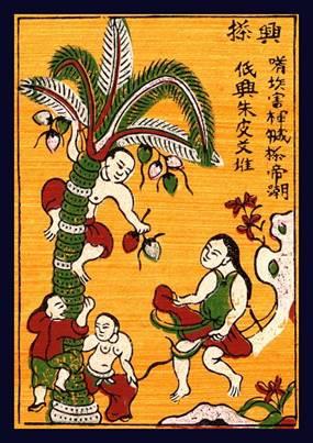 "Tranh ""Hái Dừa"""