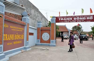 Trung tâm giao lưu văn hóa