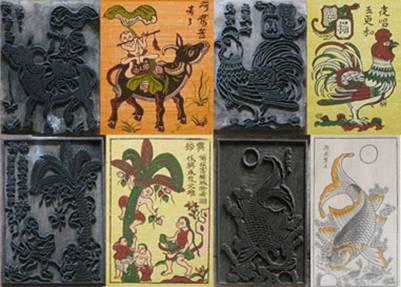 Bản khắc gỗ và tranh in