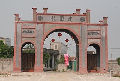 Cổng Tam Quan. Điều đặc biệt của làng cổ Việt Cố Viên Lầu ...