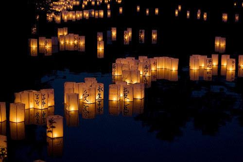 Lễ hội Oóc-om-bóc (tục gọi cúng trăng hay lễ đúc cốm dẹp