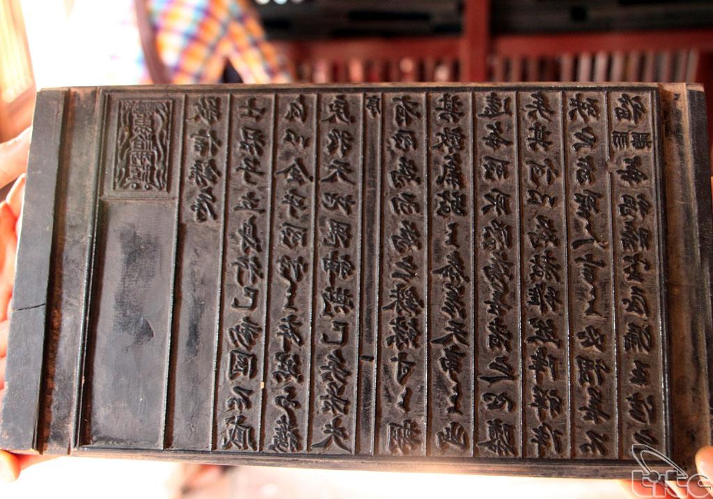 Mộc bản Kinh phật Thiền phái Trúc Lâm chùa Vĩnh Nghiêm