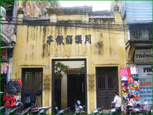 Ngôi Nhà 38 Hàng Đào