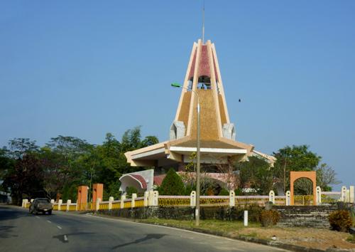Đài tưởng niệm