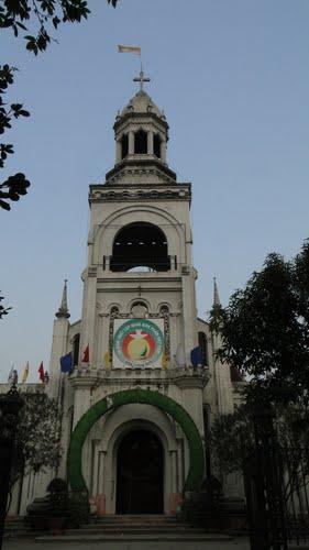 Nhà thờ Yên Bái