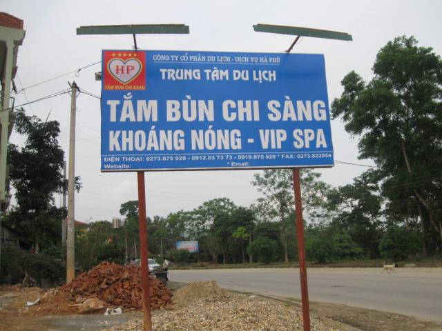 Tại khu du lịch này có khá nhiều điểm tắm nước nóng cho du khách lựa chọn.