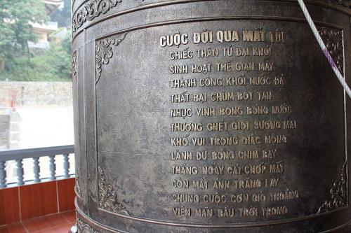 Bài trí trong chùa đơn giản, khoáng đạt, dùng ngay chữ quốc ngữ trên các hoành phi, câu đối.