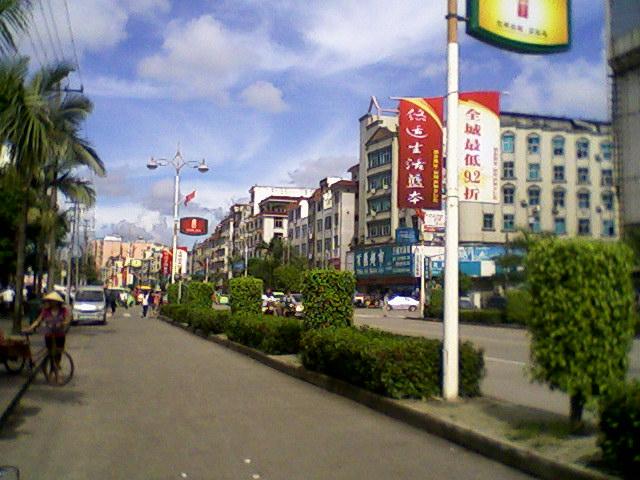 Thị trấn Đông Hưng