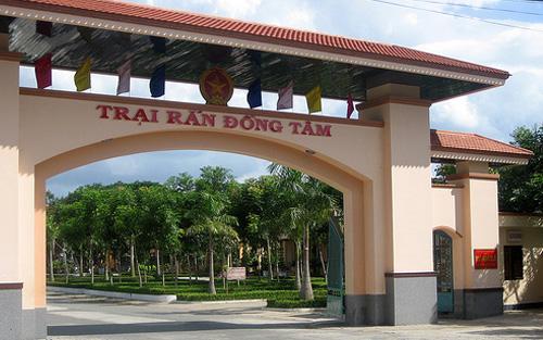 Trại rắn Đồng Tâm (Tiền Giang)