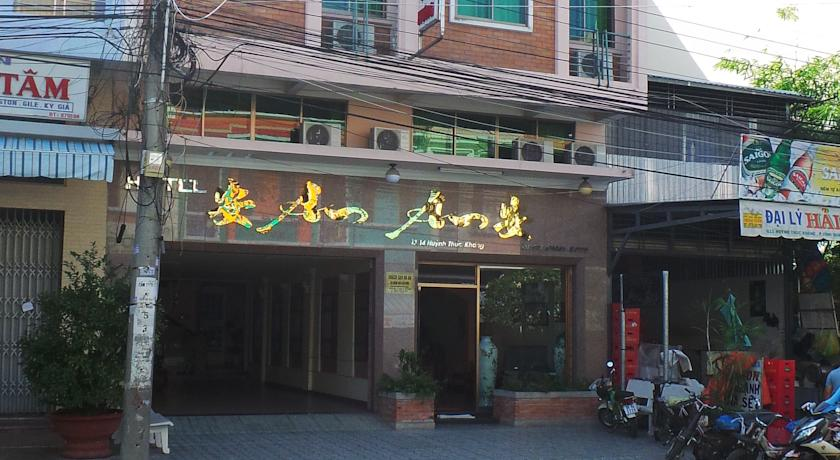 Khách sạn An An