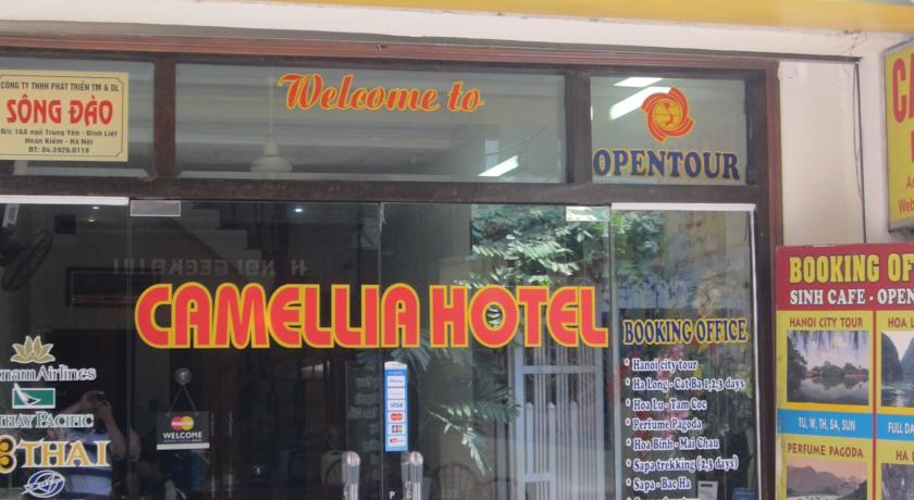 Khách Sạn Camellia 6