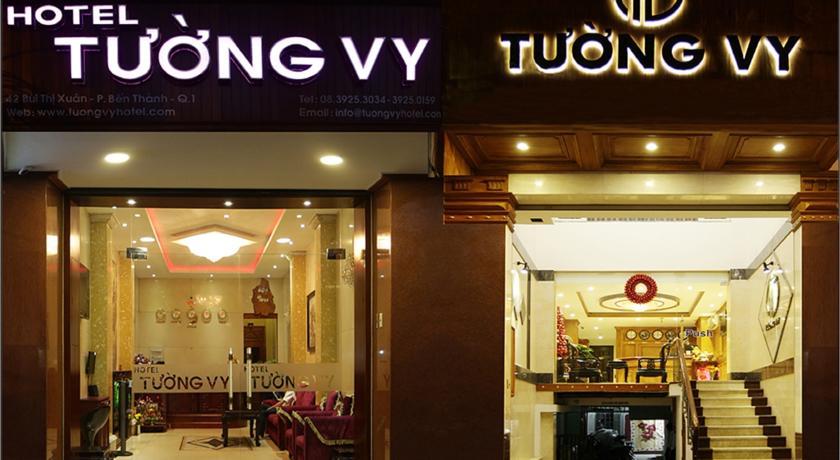 Khách Sạn Hoàng Trang