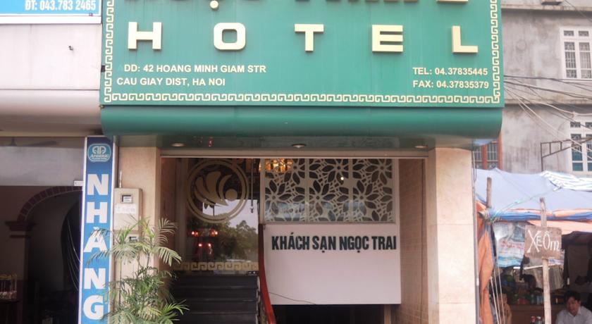 Khách Sạn Pearl 2