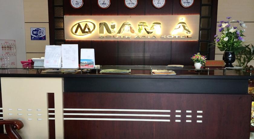 Khách sạn Nam Á 1