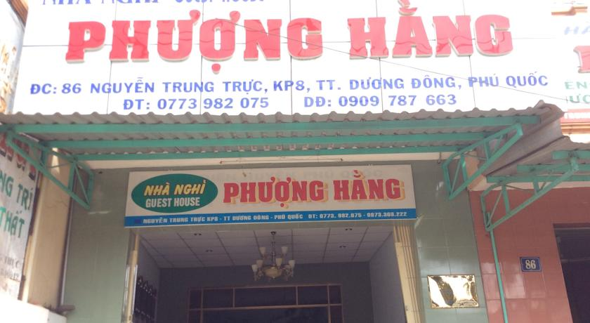 Phượng Hằng Guesthouse