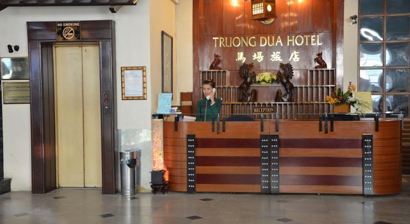 Khách sạn Trường Đua