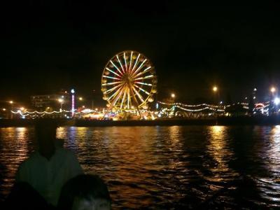 Du lịch Vũng Tàu - Chơi gì buổi tối ?