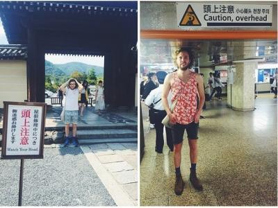 Những điều thú vị chỉ có ở Nhật Bản