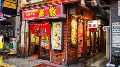 Vòng quanh Nhật Bản cùng bát mì ramen