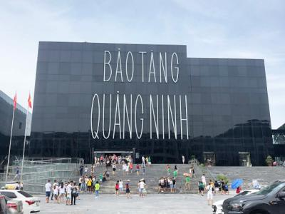 Bảo tàng Quảng Ninh