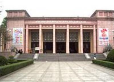 Bảo tàng Văn hoá các Dân tộc Việt Nam