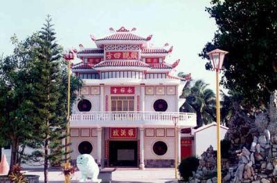 Chùa La Hán