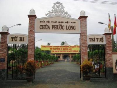 Chùa Phước Long (Tiền Giang)
