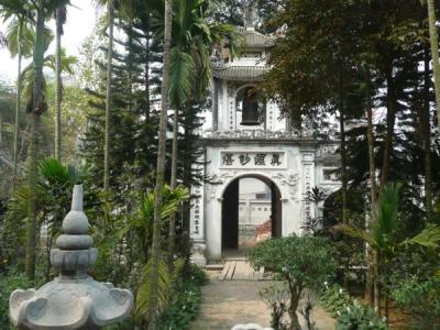 Chùa Yên Hòa