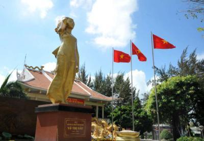 Đài tưởng niệm Võ Thị Sáu