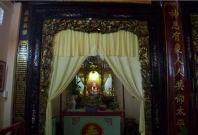 Đình Vĩnh Phong
