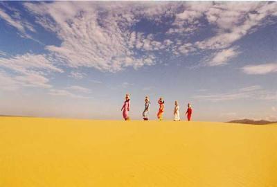 Đồi cát Nam Cương