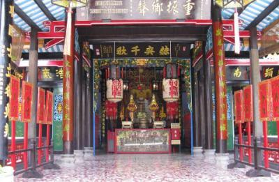 Hội quán Hải Nam